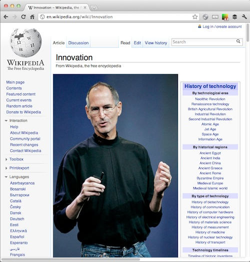 Wikipedia of Steve Jobs and Innovation